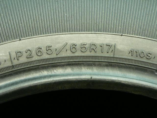 265/65/R17 Used Tires as Low as $45