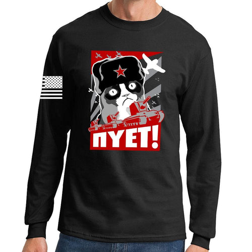 NIET Grumpy Russian Cat Long Sleeve T-shirt