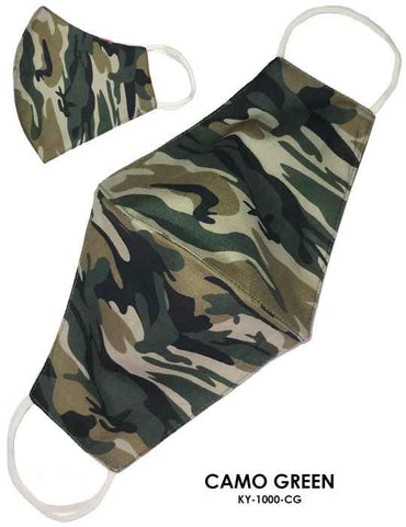 Camo Design Adult Face Mask