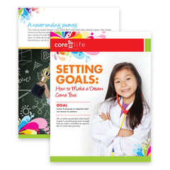 Goals Classroom Package
