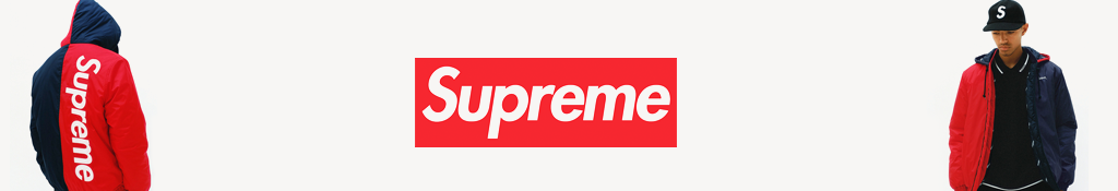 Supreme Shop By Category
