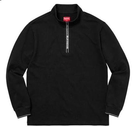Supreme world famous half zip pullover