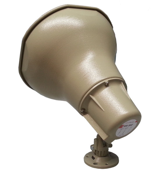 Indoor/Outdoor All-Metal Multitap Horn (30 Watts) - 70V/25V