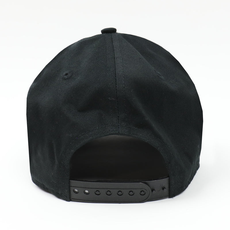 Family Snapback in Black