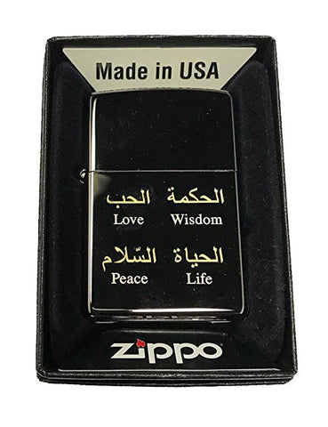 "Zippo Custom Lighter - Arabic Text ""Love, Wisdom, Peace, Life"" - Black Ice"