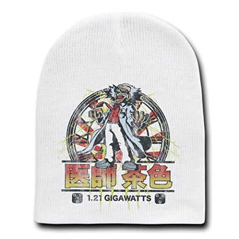 'Back to Japan' Classic Movie Parody - White Adult Beanie Skull Cap Hat