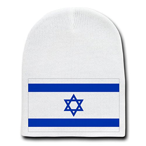 Israel - World Country National Flags - White Beanie Skull Cap Hat