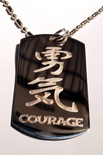 Chinese Calligraphy Character Courage Logo Symbols - Military Dog Tag Luggage Tag Key Chain Metal Chain Necklace