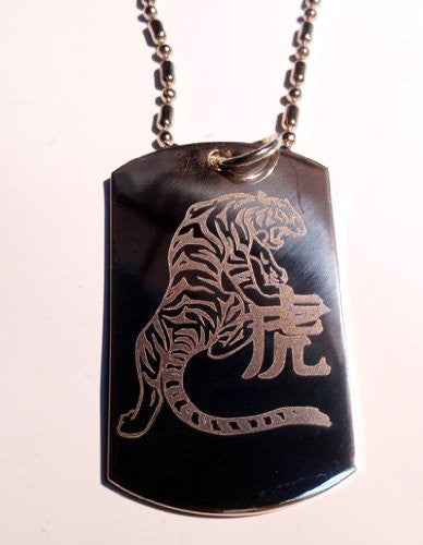 Chinese Calligraphy Character Tiger Prowling Logo Symbols - Military Dog Tag Luggage Tag Key Chain Metal Chain Necklace