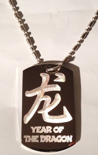 Chinese Calligraphy Year of the Dragon Zodiac Logo Symbols - Military Dog Tag Luggage Tag Key Chain Metal Chain Necklace