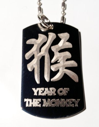 Chinese Calligraphy Character Year of the Monkey Zodiac Logo Symbols - Military Dog Tag Luggage Tag Key Chain Metal Chain Necklace