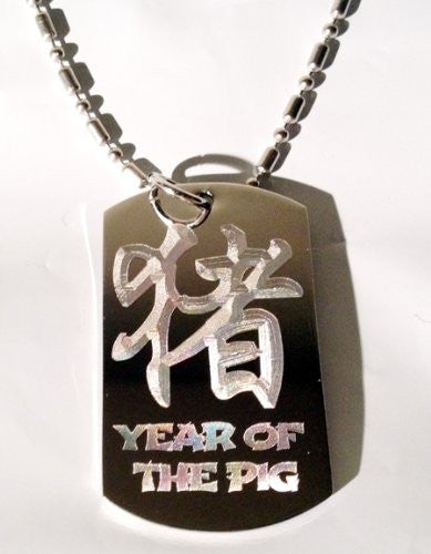 Chinese Calligraphy Character Year of the PIG Boar Zodiac Logo Symbols - Military Dog Tag Luggage Tag Key Chain Metal Chain Necklace