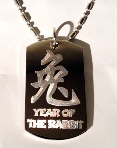Chinese Calligraphy Character Year of the Rabbit Zodiac Logo Symbols - Military Dog Tag Luggage Tag Key Chain Metal Chain Necklace