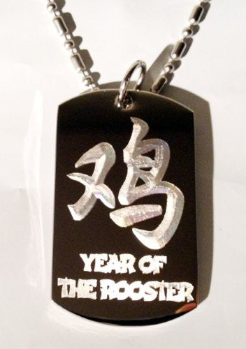 Chinese Calligraphy Character Year of the Rooster Zodiac Logo Symbols - Military Dog Tag Luggage Tag Key Chain Metal Chain Necklace