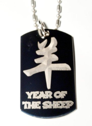 Chinese Calligraphy Character Year of the Sheep Zodiac Logo Symbols - Military Dog Tag Luggage Tag Key Chain Metal Chain Necklace