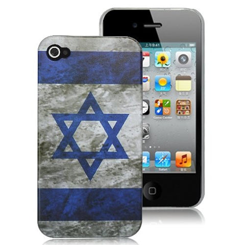 Retro Matte National Flag Of Israel Hard Plastic Case For iPhone 4 / 4S
