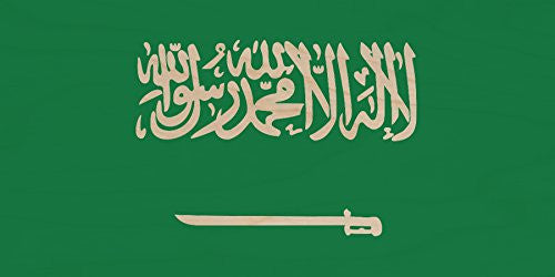 Saudi Arabia - World Country National Flags - Plywood Wood Print Poster Wall Art