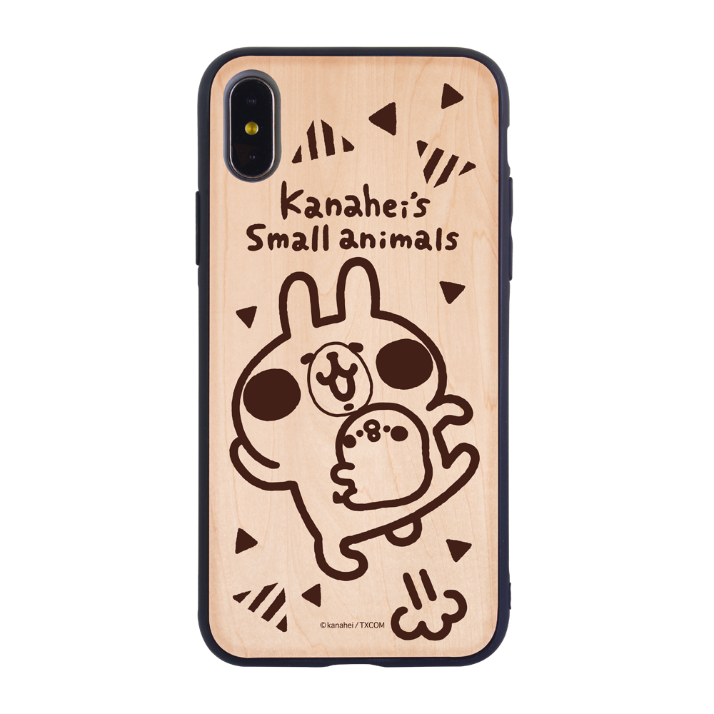 Kanahei's Small animals Wooden Case (KA52W)