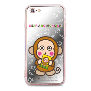 Osaru No Monkichi Mirror Jelly Case (OM81M)