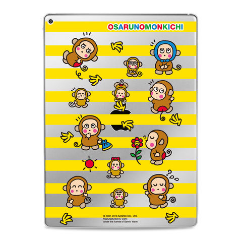 Osaru No Monkichi iPad Case (OMTP87)