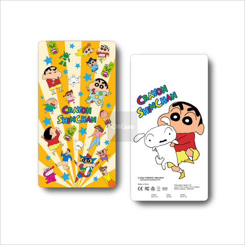 Crayon Shin-chan 10000mAh Power Bank (SC12PB)