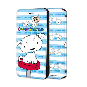 Crayon Shin-chan Leather Flip Case (SC86)