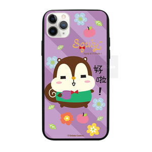 Squly & Friends Glossy Case (SNF86G)