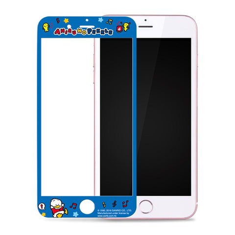 Ahiru No Pekkle Glass Screen Protector (SPAP01)
