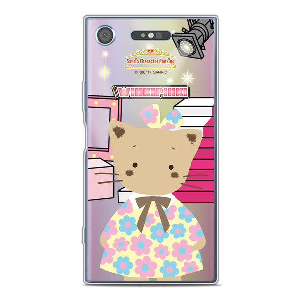 Sanrio Limited Collection 2017 (SR112)