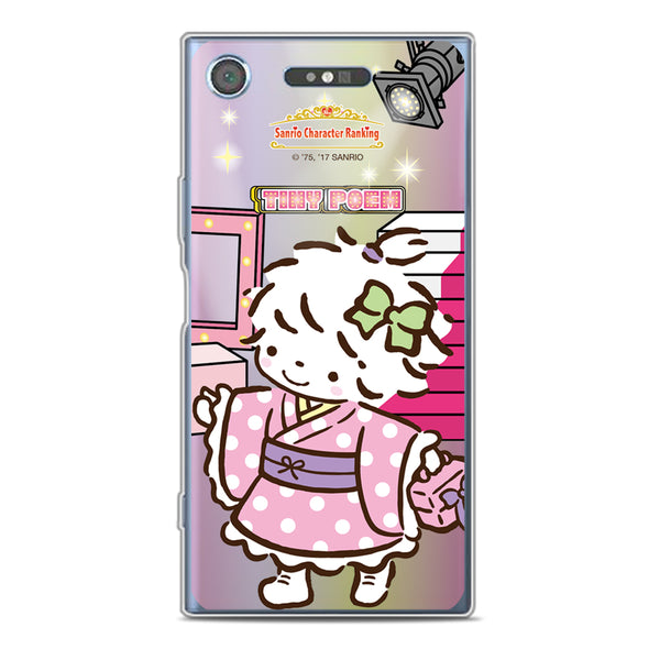 Sanrio Limited Collection 2017 (SR115)