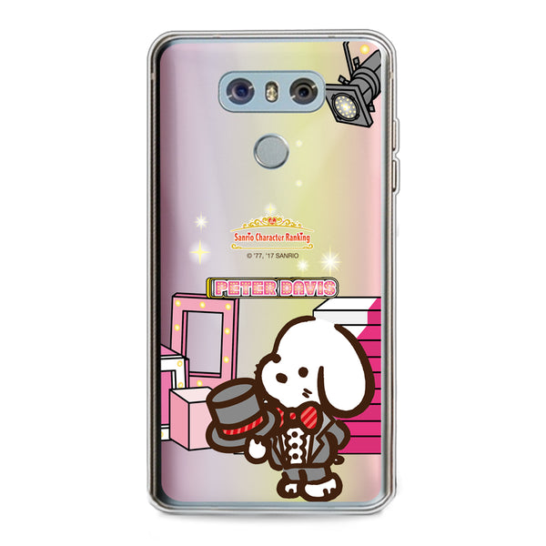 Sanrio Limited Collection 2017 (SR117)