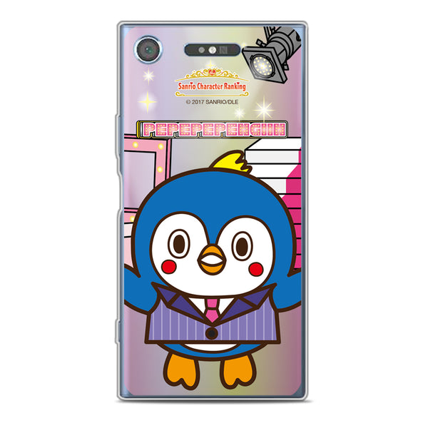 Sanrio Limited Collection 2017 (SR123)