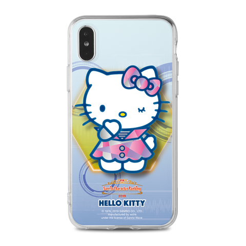 Sanrio Ranking 2019 (SR255) Hello Kitty
