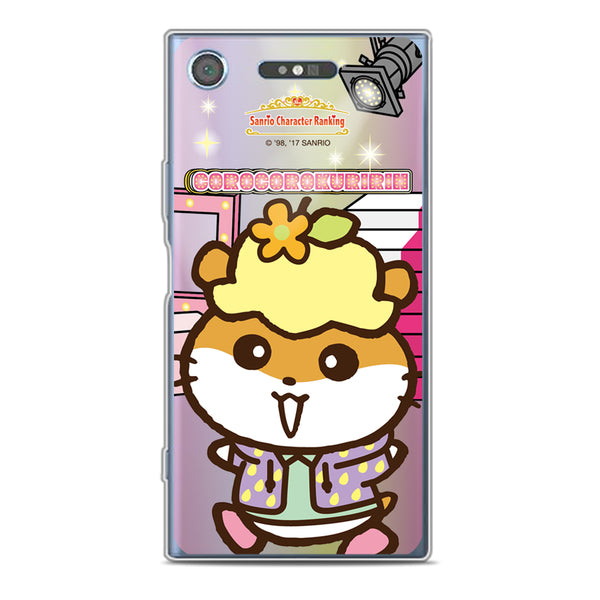 Sanrio Limited Collection 2017 (SR65)