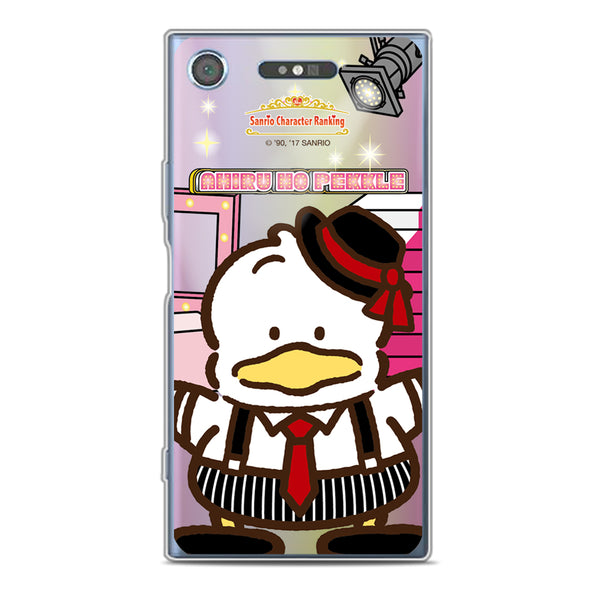 Sanrio Limited Collection 2017 (SR75)