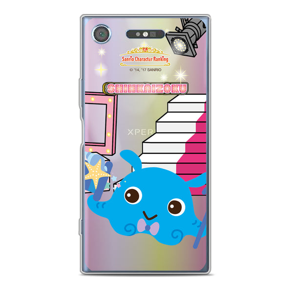 Sanrio Limited Collection 2017 (SR82)