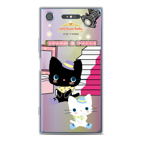Sanrio Limited Collection 2017 (SR96)