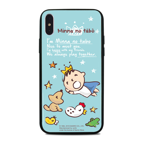 Minna no Tabo Glossy Case (TA98G)