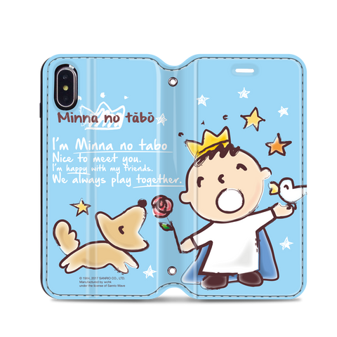 Minna no Tabo Leather Flip Case (TACM11)