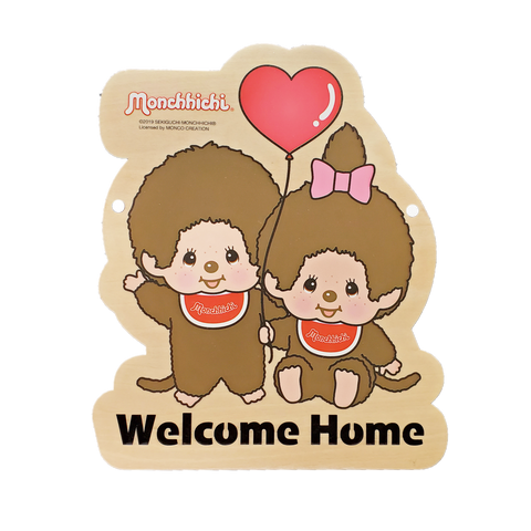 Monchhichi Wooden Signage (MO82s)
