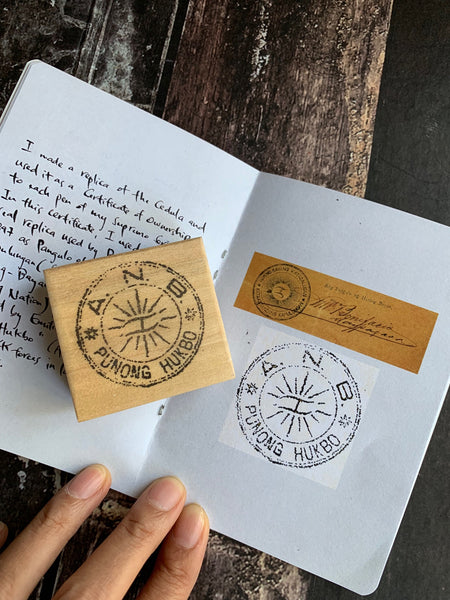 Supremo Rubber Stamp