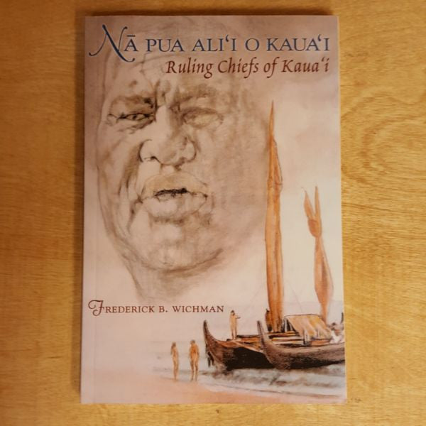 Naile Pua Ali'i Oakley Kauai , Books - University of Hawai'i Press, The Kauai Store
