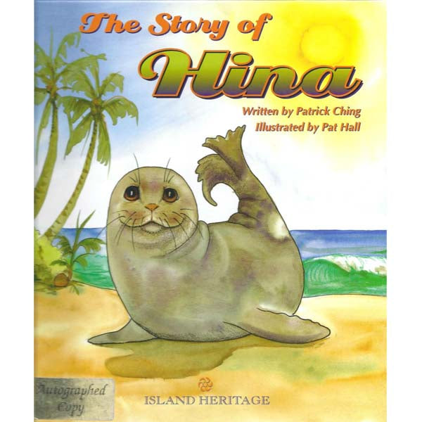 The Story of Hina, by Patrick Ching