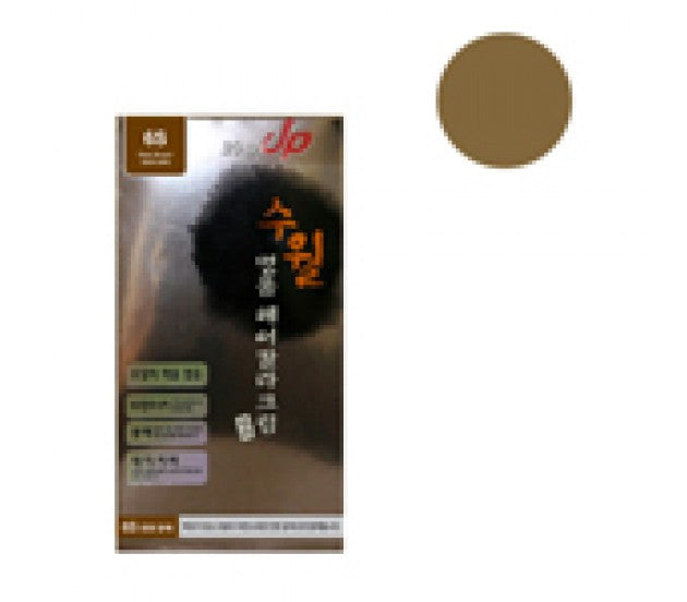 Su Wall Luxury Hair Color Cream (5S - Natural Brown) 120g+120g