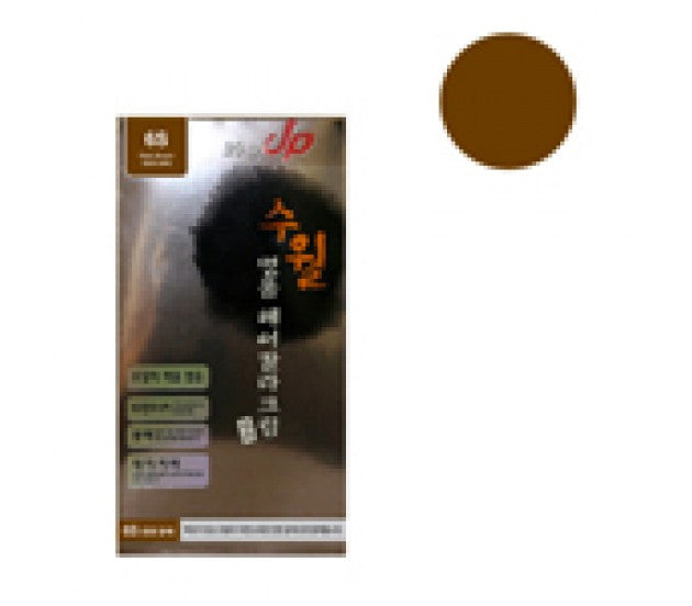 Su Wall Luxury Hair Color Cream (6S - Dark Brown) 120g+120g