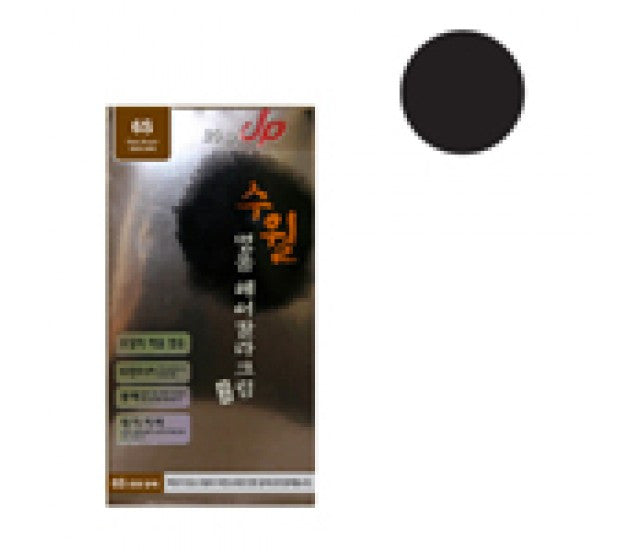 Su Wall Luxury Hair Color Cream (7S - Black) 120g+120g