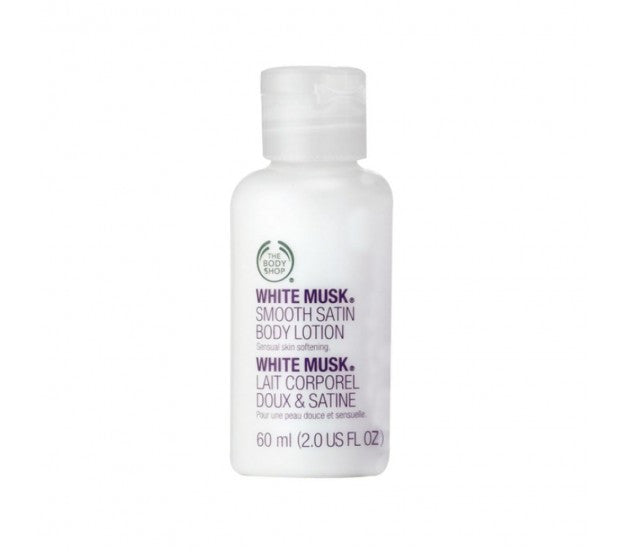 The Body Shop White Musk Smooth Satin Body Lotion 60ml/2.0fl oz