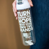 Hunger to Hope FMSC Water Bottle