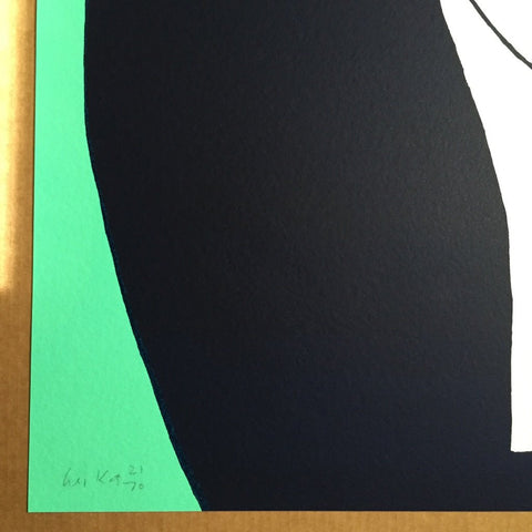 "Alex Katz (American, b. 1927), ""Diana"", 2014, linocut in four colors, signed, ed. 70"