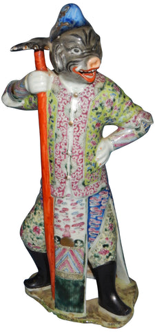 Chinese Famille Rose Enameled Porcelain Model of Zhu Bajie, ca. 1900
